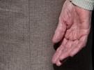 skirt&hand